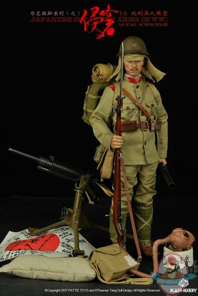 KADHOBBY 1:6 Action Figure WWII Japanese Infantry Army KH-NB10 | Man