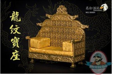 2021_06_03_16_59_57_kunlun_model_dragon_chair_km_10001_1_protected_view_word.jpg