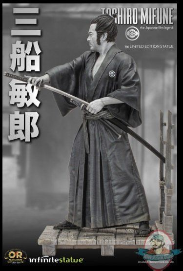 2021_07_13_10_29_26_toshiro_mifune_sixth_scale_statue_by_infinite_statue_sideshow_collectibles.jpg
