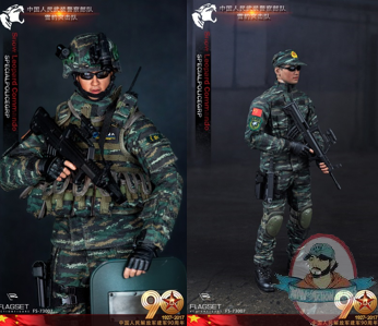 army1.png
