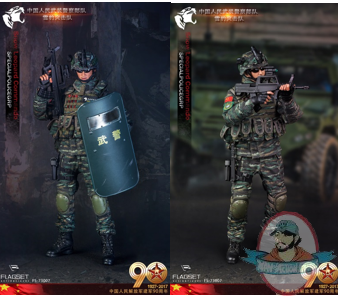 army3.png