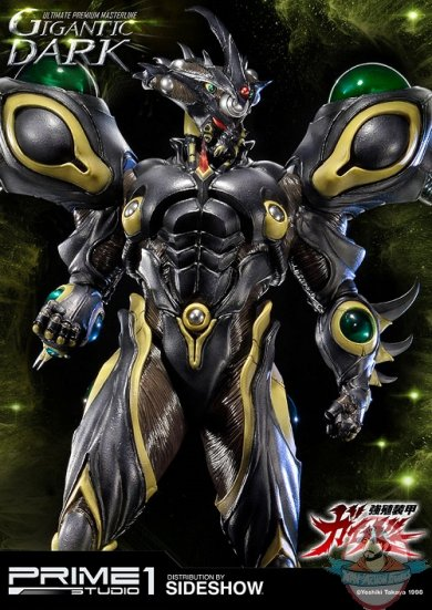 guyver-gigantic-dark-ultimate-premium-masterline-statue-prime1-studio-903178-12.jpg