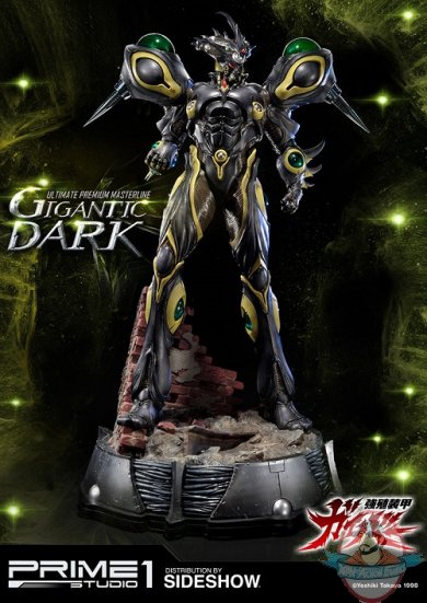 guyver-gigantic-dark-ultimate-premium-masterline-statue-prime1-studio-903178-13.jpg